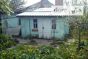 Куплю жилье в Баре без посредников