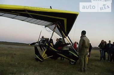Aeros 2 2015 в Знам'янці