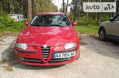 Alfa Romeo 147 2002 в Киеве