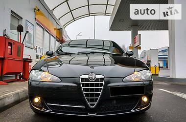 Alfa Romeo 147 2008 в Николаеве