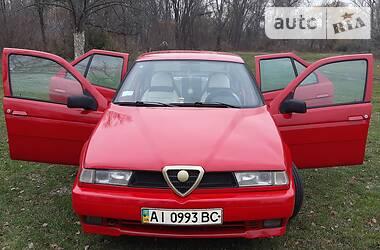 Alfa Romeo 155 1992 в Василькове
