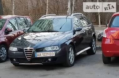 Alfa Romeo 156 2007 в Киеве