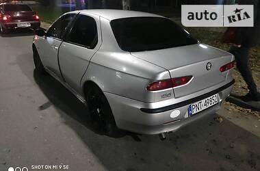 Alfa Romeo 156 2001 в Хмельницком