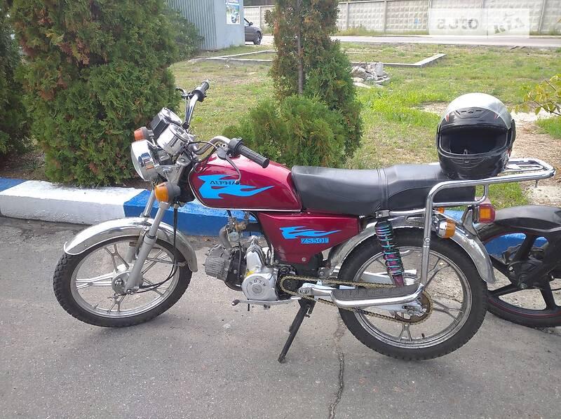 Alpha 110 Zs