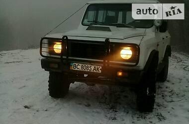 Aro 244 1992 в Сваляве