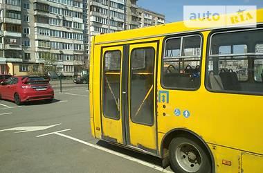 Ataman A092 2014 в Києві