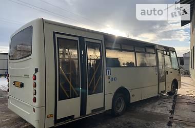 Ataman A093 2015 в Івано-Франківську