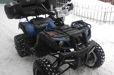 ATV 200 2014 в Ивано-Франковске