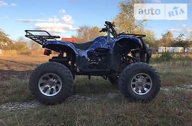 ATV 200 2019 в Тернополе