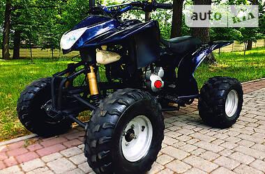 ATV 200 2015 в Харькове
