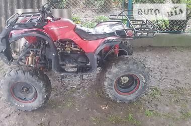 ATV 200 2012 в Тернополі