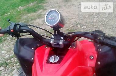 ATV 250 2014 в Калуше