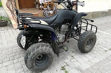ATV 250 2007 в Чемеровцах