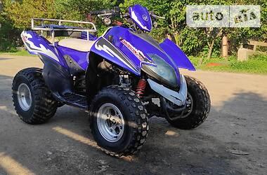 Квадроцикл спортивный ATV 250 2015 в Киеве