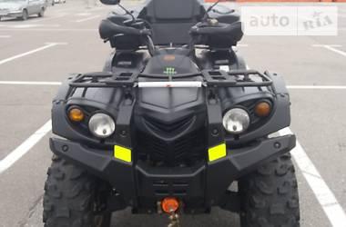 ATV 700 2012 в Львове