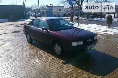 Audi 80 В3 1.8МІ 1991