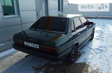 Audi 80 1981 в Покровском