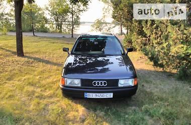 Audi 80 1989 в Днепре