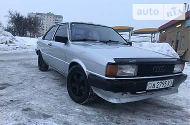 Audi 80 1982 в Кременчуге