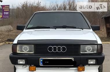 Audi 80 1986 в Хмельницькому