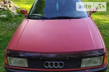 Audi 80 1989 в Богородчанах