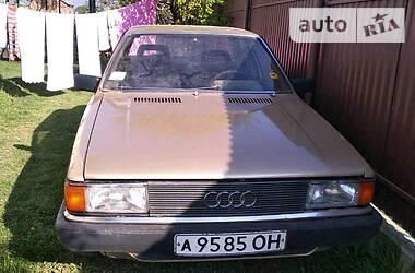 Audi 80 1980 в Бориславе