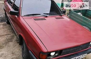 Audi 80 1984 в Бучаче