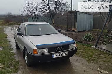 Audi 80 1989 в Ярмолинцях