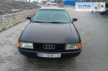 Седан Audi 80 1988 в Тернополе