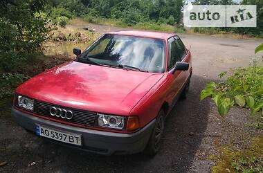 Седан Audi 80 1991 в Перечине