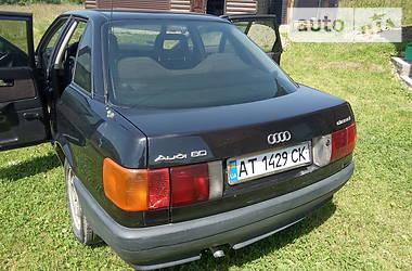 Седан Audi 80 1987 в Яремче