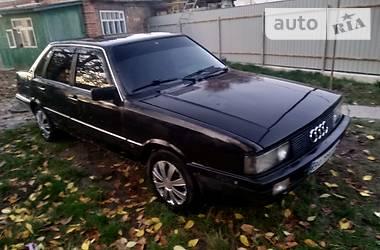 Audi 90 1986 в Кропивницком
