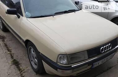 Audi 90 1987 в Славуте