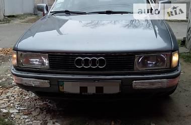 Audi 90 1990 в Кривому Озері