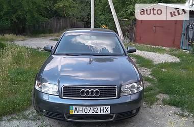 Audi A4 2004 в Мариуполе