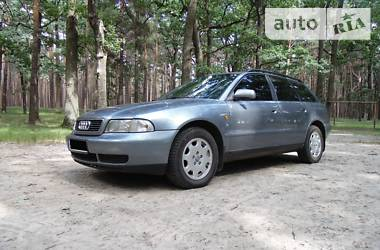 Audi A4 1999 в Вараше