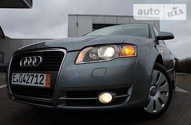Audi A4 2005 в Дрогобыче