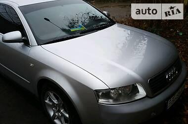Audi A4 2002 в Первомайске