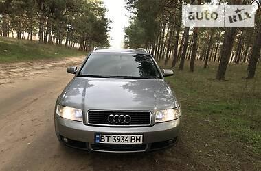 Audi A4 2003 в Каховке