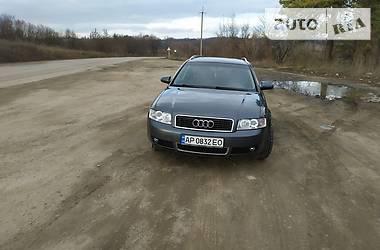 Audi A4 2002 в Запорожье