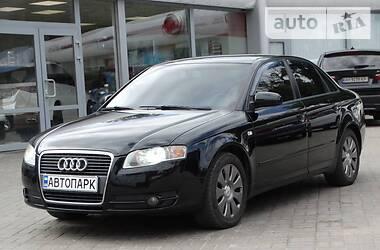 Audi A4 2006 в Днепре