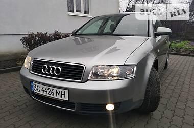 Audi A4 2001 в Городке