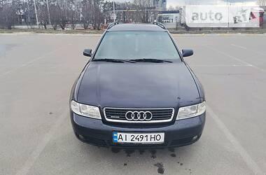 Audi A4 1999 в Буче