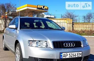 Audi A4 2005 в Бердянске