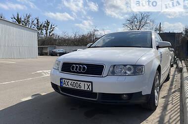 Audi A4 2002 в Харькове