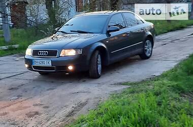 Audi A4 2001 в Раздельной