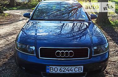 Audi A4 2003 в Кременце