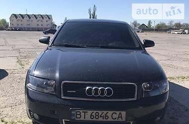 Audi A4 2000 в Херсоне