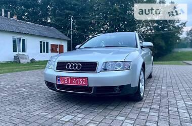Унiверсал Audi A4 2004 в Коломиї