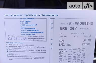 Audi Q5 2010 в Чернигове